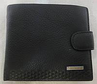 Мужской кошелёк (портмоне)