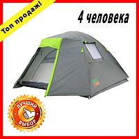 Палатка Грин Камп, тент туристический 4-х местный Green Camp.Оригинал. Четырехместная водоотталкивающая ткань
