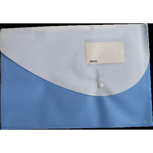 Папка-конверт на кнопке для документов А4, с карманом