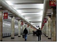 Реклама в метро (флажки на ст.м. Святошин)