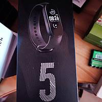Фитнес браслет Smart Watch M5 , смарт часы с шагомером   смарт годинник-браслет