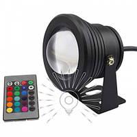 Светильник LED садовый  RGB 10W 900LM 85-265V IP65  с пультом LM16 Lemanso