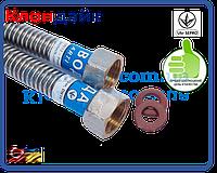 Гибкий гофрированный шланг из нержавеющей стали для воды 1/2 ГГ 1200 мм