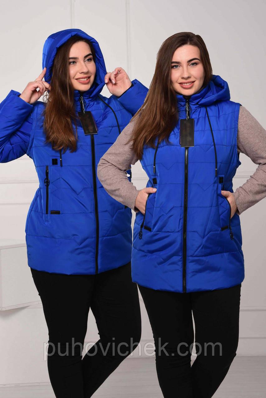 Жіноча демісезонна куртка яскрава розмір 56-66
