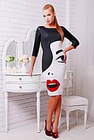 Платье женское с длинным рукавом Брюнетка Лоя-4