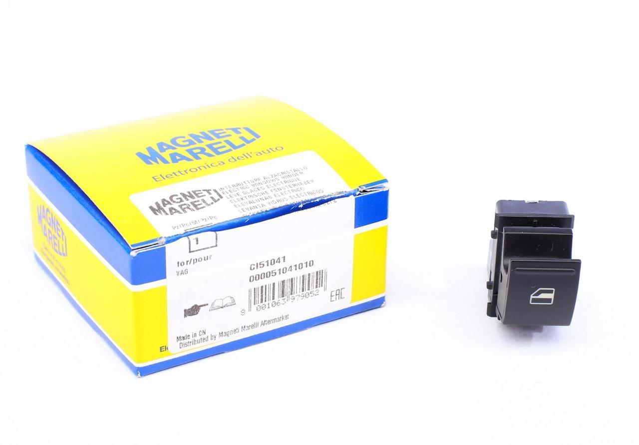 Кнопка склопідіймача (права) Skoda Fabia II/Superb II 06-15 (000051041010) MAGNETI MARELLI