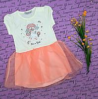 Детское платье Пони р 80-104 персик