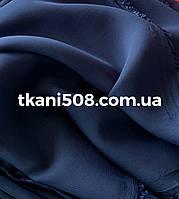 Шифон однотонний(Темно-Синій) (1,5 м )
