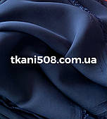 Шифон однотонный(Темно-Синий) (1,5 м )