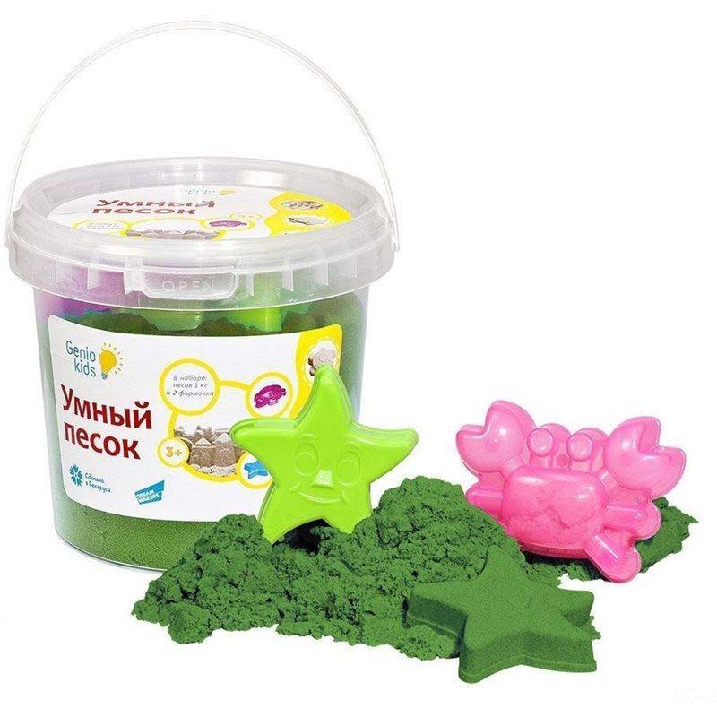 Набор для детского творчества Genio Kids-Art «Умный песок» Зеленый SSR104