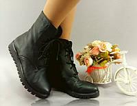 Женские кожаные ботиночки на шнурках. АРТ-0135