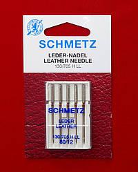 Иглы для кожи к бытовым машинам №80/12 Schmetz (5 шт)
