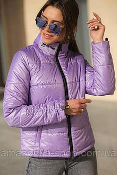 Женская модная перламутровая куртка весна 2021