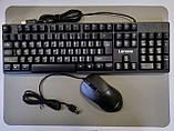 Набір клавіатура + мишка Lenovo KM101, фото 2
