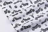 """Клапоть тканини """"Мотоцикли"""" чорні на білому фоні (№3142), розмір 30*80 см, фото 4"""