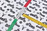 """Клапоть тканини """"Мотоцикли"""" чорні на білому фоні (№3142), розмір 30*80 см, фото 5"""