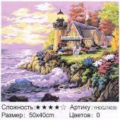 Картина по номерам + Алмазная мозаика 2в1