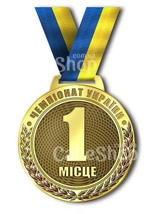 Вафельная картинка Медаль 1место