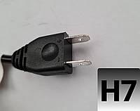 Лампа LED T6-H7 TurboLed- Новинка! Купить