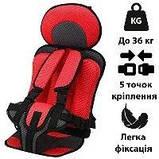 Портативное бескаркасное детское автокресло красное (паутинка человека-паука), фото 3