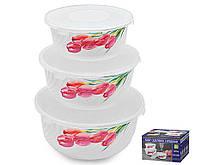 """Набор салатников с крышками Тюльпаны 3 штуки (1 / 1.6 / 2.6 литра) MS-1098-2 """"STENSON"""""""