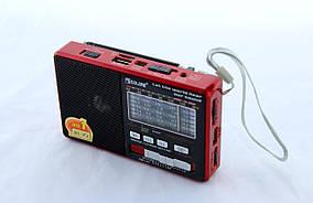 Радио RX 2277