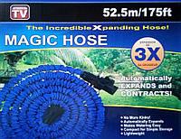 Поливочный Шланг Magic xHose 52,5m/175ft, фото 1