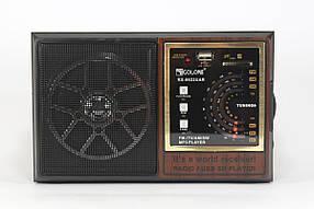 Радио RX 9922