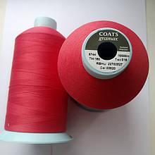 Текстурована нитка Coats gramax 160/ 10000v / 03820