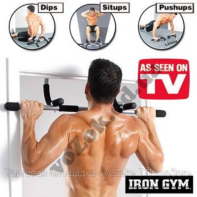 Тренажер турник для дома Iron Gym (Айрон Джим, Пауэр Джим)