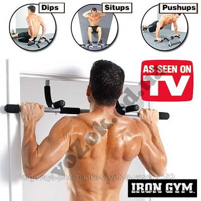 Тренажер турник для дома Iron Gym (Айрон Джим, Пауэр Джим), фото 1