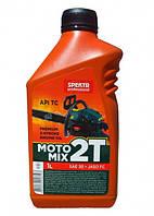 Моторне масло двотактне Spektr Moto MIX 2T Двох тактное для Бензопил, Човнових моторів, двигунів