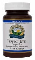 Перфект Айз (Perfect Eyes) NSP - витамины для улучшения зрения.