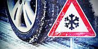 Законодавчі норми країн ЄС щодо вимог до зимовим шинам