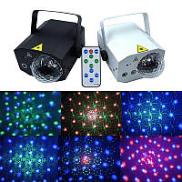 Светомузыка лазерный проектор 16 in 1 laser Magic Ball, фото 1