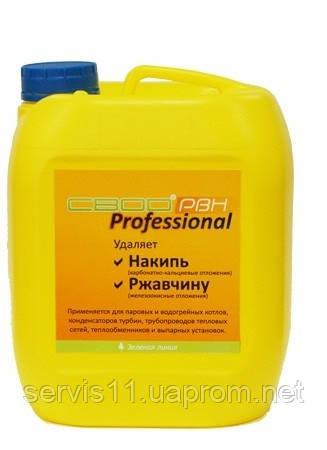 Средство «СВОД-РВН» Professional 5л