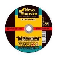 Круг отрезной по металлу NOVOABRASIVE 41 14А 125 1,0 22,23 (WM12510), фото 1