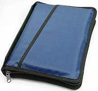 Чехол 073 синий для книги 170х240х50 мм, фото 1