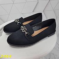 """Черные замшевые женские туфли лоферы на низком ходу """"5G"""""""