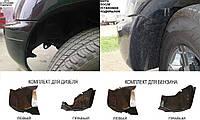 Подкрылки передних арок Toyota Land Cruiser, Lexus LX 470