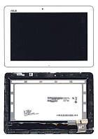 Матрица с тачскрином (модуль) для Asus Eee Pad Transformer Pad TF103CG V1 белый с рамкой