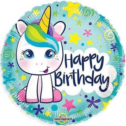 """Фол куля 18"""" Коло Happy Birthday Милий єдиноріг на блакитному (Китай), фото 2"""