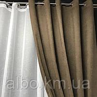 Готовая штора на кольцах люверсах микровелюр 200x270 cm (1 шт) ALBO Кофейная (SH-Petek-193), фото 4