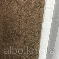 Готовая штора на кольцах люверсах микровелюр 200x270 cm (1 шт) ALBO Кофейная (SH-Petek-193), фото 2