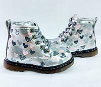 Ботинки детские демисезонные для девочки