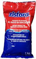 Горячий шоколад Ristora  rosso/blu