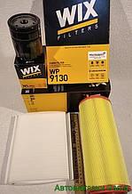 Набор для ТО Фиат Добло 1.6 фильтров воздушный масляный салонник WIX