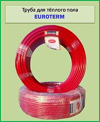 Труба для теплої підлоги EUROTERM standard 16х2 PE-RT oxygen barrier EVOH
