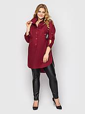 Рубашка женская больших размеров Стиль бордо, фото 2
