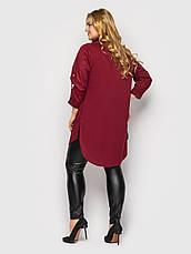 Рубашка женская больших размеров Стиль бордо, фото 3